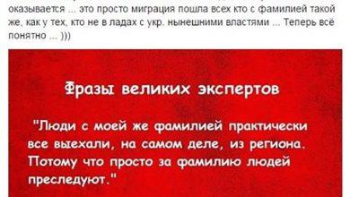 Photo of Александр Роджерс: Меня убивали тысячи раз…
