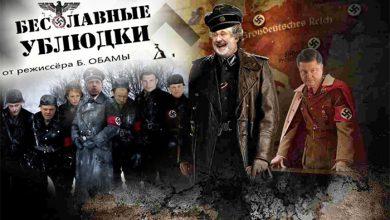 Photo of Доклад ООН – ещё один гвоздь в гроб Киевской хунты