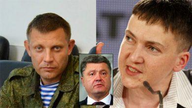Photo of Савченко повторно призвала к началу прямых переговоров с ЛДНР