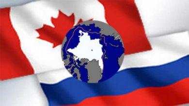 Photo of Доклад канадской разведки о России адекватен и реалистичен
