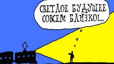 Photo of Обама планирует «слить» Украину до ноября