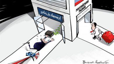 Photo of Евросоюз продлил санкции, но готовится к их смягчению