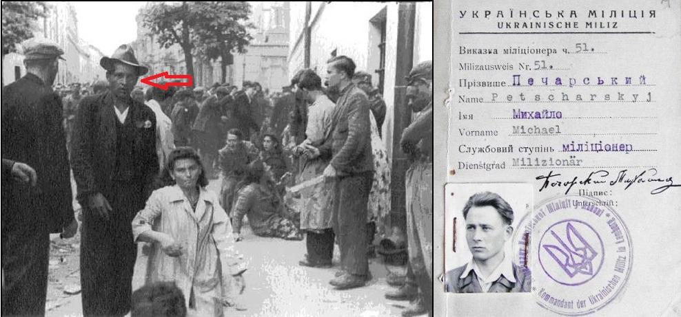Идентифицированный украинский нацист, участвовавший в убийствах поляков и евреев во Львове в 1941 году.