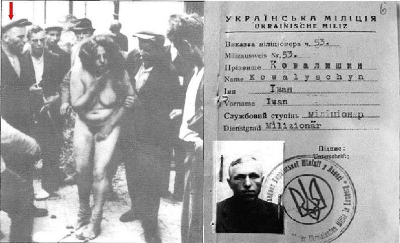 Вот ещё один идентифицированный «активист» нового мирового порядка образца 1941 года.