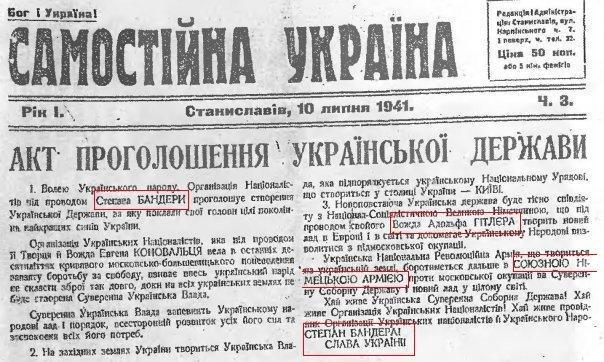 Об истоках украинского нацизма - идеологии людоедства