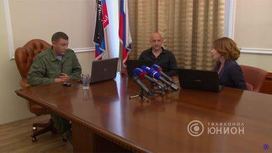 Photo of Онлайн-конференция Александра Захарченко с жителями Киева