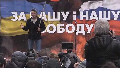 Photo of Немецкий разведчик: Заказчиком убийства Немцова была СБУ!