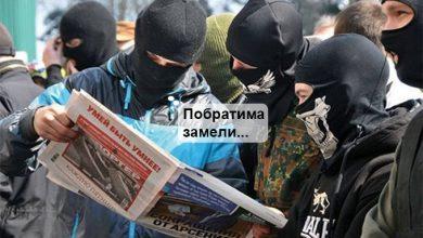 Photo of Майданные бандиты поставляют оружие уголовным бандам?