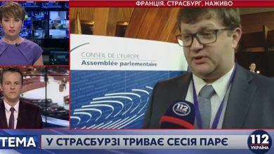 Photo of Новая зрада от ПАСЕ: Евросоюз и РФ имеют общие ценности