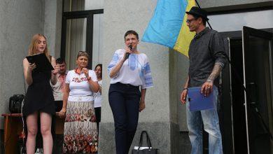 Photo of Савченко в Запорожье начала агитацию за федерализацию Украины