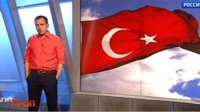 Photo of За всем, что происходит в Турции, следить нужно очень внимательно