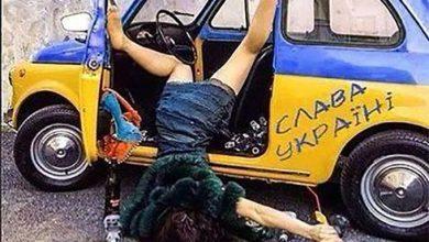 Photo of «Господа Украинцы! Крым ваш!» — мнение