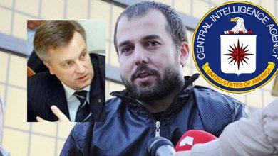 Photo of Теракт в аэропорту Стамбула и агент ЦРУ Валентин Наливайченко