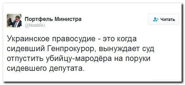 Освобождение боевика «Айдара»: Хорьки, почуяв слабину, сбиваются в кучу