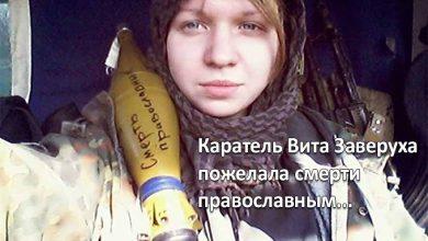 Photo of Украинский политолог не понимает почему в зоне «АТО» можно грабить и убивать, а в Киеве нет