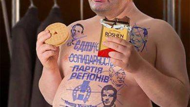 Photo of Новое задание от кураторов: вашингтонский холуй Порошенко идёт на второй президентский срок