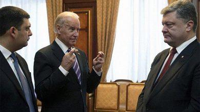 Photo of Байден потребовал от Порошенко вернуть Крым и сделать там военную базу НАТО