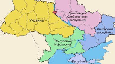 Photo of Геополитический расклад по Украине на ближайшую и среднесрочную перспективу