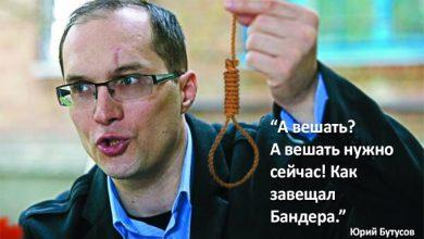 Photo of Глашатай Турчинова признался в терроризме в отношении украинцев