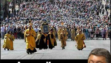 Photo of Путчисты в ужасе от крестного хода православных за прекращение братоубийственной войны
