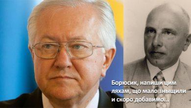 Photo of Наследники бандеровских геноцидников огрызаются на решение Польши по Волынской резне
