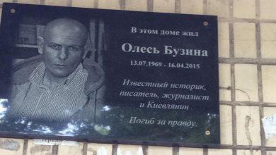 Photo of Перед сном Олесь молился за Украину