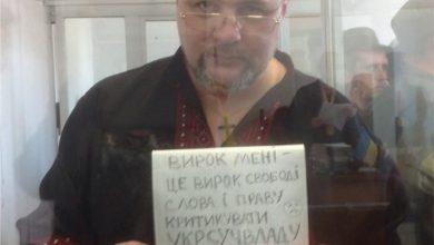 Photo of Журналист Коцаба на свободе! Известный пацифист полностью оправдан