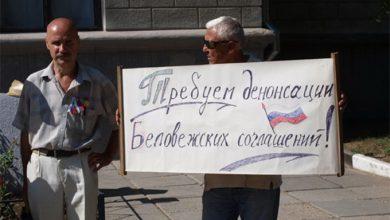 """Photo of В Крыму предложили Украине отменить лживую декларацию о """"самостийности"""""""