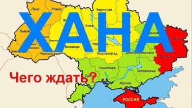 Photo of Новороссия/Украина: что дальше?
