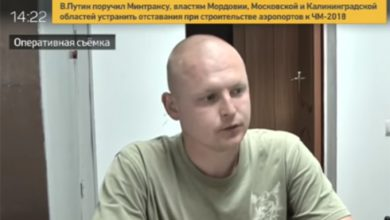 Photo of Украинский шпион работал в Донбассе под прикрытием ОБСЕ