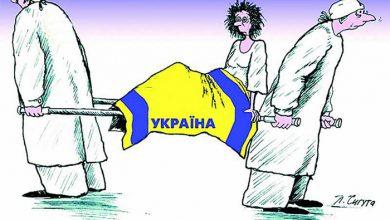 Photo of Диагноз гражданам Украины — социальное разочарование, отупение и агрессия