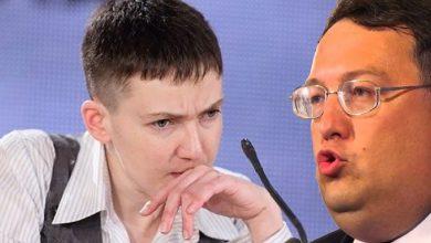 Photo of Савченко призвала просить прощения перед жителями Донбасса