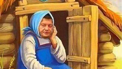 Photo of Путчисты у разбитого корыта ложных ожиданий: Киев входит в зону осенней бифуркации
