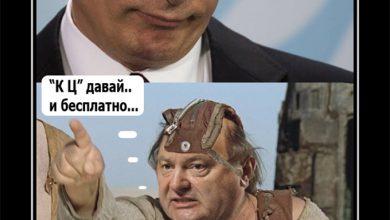 Photo of Так вот с чем бомбы в Украине…