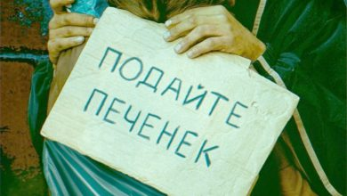Photo of Цена «Майдана»: 72% украинцев – бедняки