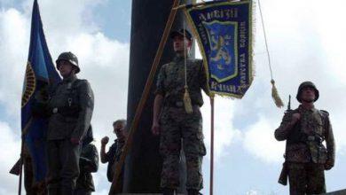 Photo of На Львовщине официально чествовали боевиков СС «Галичина» и поклялись следовать их примеру