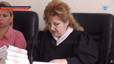 Photo of Верховный Суд ДНР вынес приговор убийце-педофилу