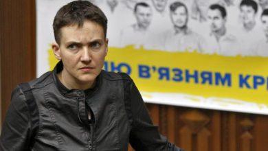 Photo of Савченко требует немедленно прекратить «АТО» на Донбассе