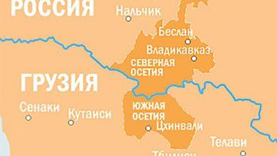Photo of В Южной Осетии вспоминают погибших в войне 08.08.08