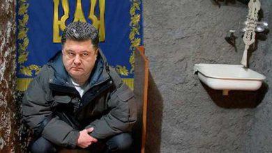 Photo of Мочить террориста Порошенко в грязном сортире Киева