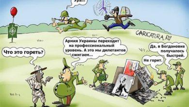 """Photo of Главарь """"Азова"""": карателей ждёт разгром, партизанская война в Крыму невозможна"""