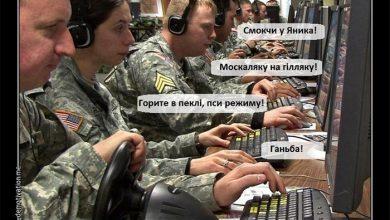 Photo of Украинские СМИ: дайте больше денег, будем больше врать!
