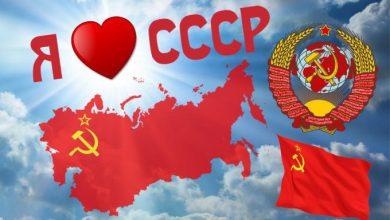 Photo of Народы стран бывшего СССР до сих пор хотят быть вместе