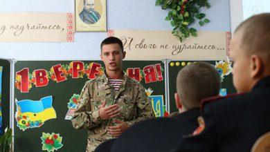 Photo of Украина: «Нова школа», дядюшка Сорос и «поколение Z»