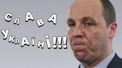 Photo of Тупой украинский нацист хочет вернуть Львов полякам?