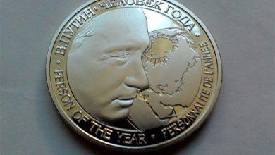 Photo of Камерун. 50 франков. Путин — человек года