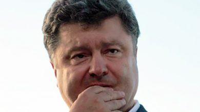 Photo of Главаря киевских путчистов не пригласили на G-20