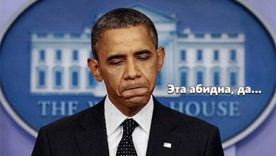Photo of Евросоюз послал США в пешее эротическое. Какие будут последствия?