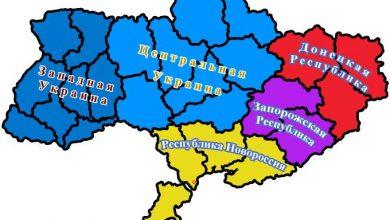 Photo of Украине поможет только смена власти и конфедерализация