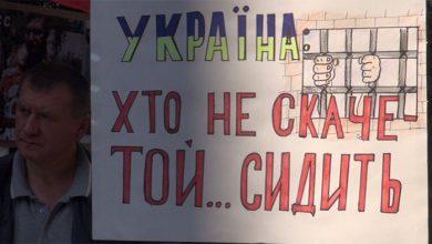 Photo of Опубликовали имена 845 политзаключенных, арестованных киевскими узурпаторами